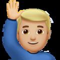 home-emoji